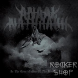 LP ANAAL NATHRAKH-In The Constellation Of The Black Widow
